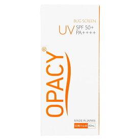 OPACY(オパシー) バグスクリーンUV 80ml