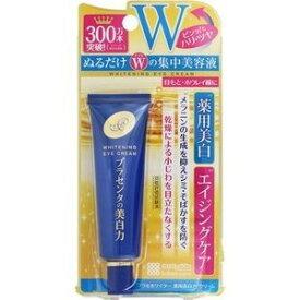 明色 プラセホワイター 薬用美白アイクリーム 30g