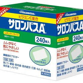 (第3類医薬品)久光製薬 サロンパスAe レギュラーサイズ 240枚入