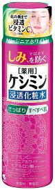 小林製薬 ケシミン浸透化粧水 さっぱりすべすべ肌 160ml