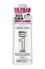 花王 メンズビオレ ONE 全身化粧水スプレー さっぱり つめかえ用 340ml