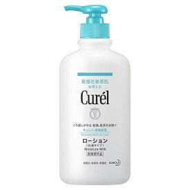 花王 Curel キュレル ローション (ポンプ) 410ml