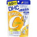 DHC ビタミンC ハードカプセル 60日分