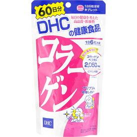 DHC コラーゲン 60日分