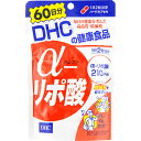 DHC α-リポ酸 60日分