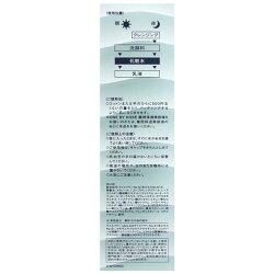 コーセーONEBYKOSEワンバイコーセーバランシングチューナー120ml