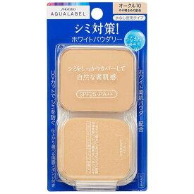 資生堂 アクアレーベル ホワイトパウダリー オークル10 (レフィル) 11.5g
