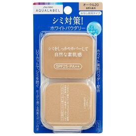 資生堂 アクアレーベル ホワイトパウダリー オークル20 (レフィル) 11.5g