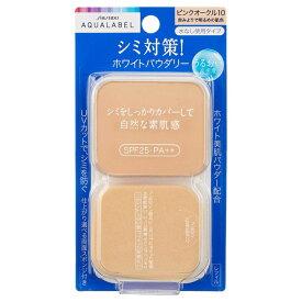 【ネコポス専用】資生堂 アクアレーベル ホワイトパウダリー ピンクオークル10 (レフィル) 11.5g