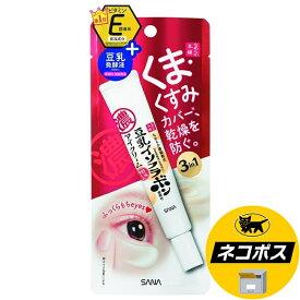 【ネコポス専用】常盤薬品 SANA サナ なめらか本舗 目元ふっくらクリーム 20g