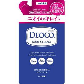 ロート製薬 DEOCO デオコ 薬用ボディクレンズ つめかえ用 250ml