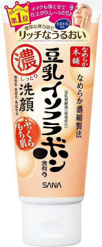 SANA サナ なめらか本舗 豆乳イソフラボン しっとりクレンジング洗顔 150g