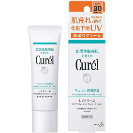 花王 Curel キュレル UVクリーム SPF30/PA++ 30g