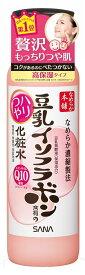 SANA サナ なめらか本舗 豆乳イソフラボン ハリつや化粧水 N 200ml