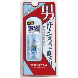 デオナチュレ 男ソフトストーンW 20g