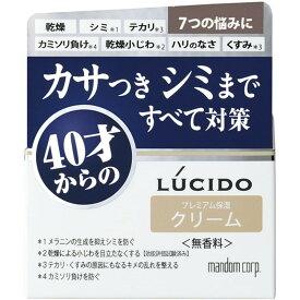 マンダム ルシード 薬用 トータルケアクリーム 50g
