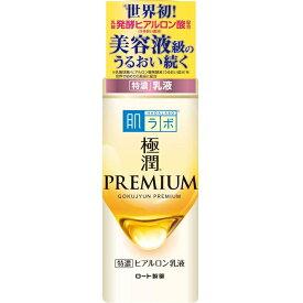 ロート製薬 肌ラボ 極潤プレミアム ヒアルロン乳液 140ml