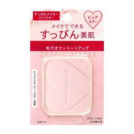 【ネコポス専用】資生堂 インテグレート すっぴんメイカー パウダー レフィル 10g