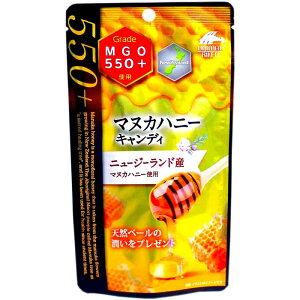 ユニマットリケン マヌカハニー キャンディ MGO550+ ニュージーランド産 10粒