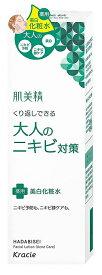 クラシエ 肌美精 大人のニキビ対策 薬用美白化粧水 200mL