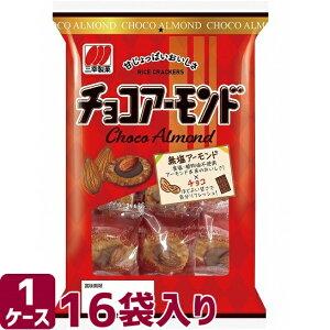三幸製菓 チョコアーモンド 15枚×16袋