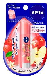 花王 ニベア フレーバーリップ デリシャスドロップ アップルの香り 3.2g