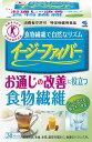 小林製薬 イージーファイバー 30パック 特定保健用食品(トクホ)