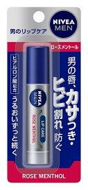 花王 ニベアメン リップケア ローズメントールの香り 3.5g