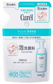 花王 Curel キュレル 泡洗顔料 つめかえ用 130ml