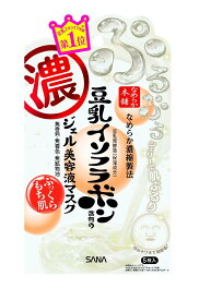 SANA サナ なめらか本舗 豆乳イソフラボン含有のジェル美容液マスク 5枚入