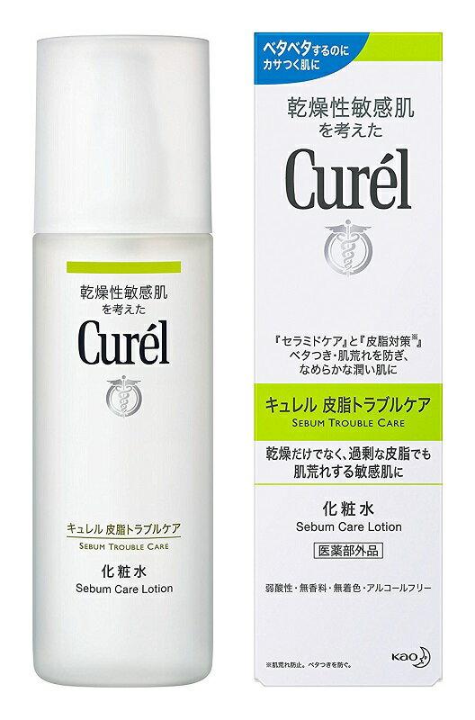 花王 Curel キュレル 皮脂トラブルケア 化粧水 150ml