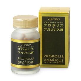 資生堂 プロポリス + アガリクス茸(N) 90粒
