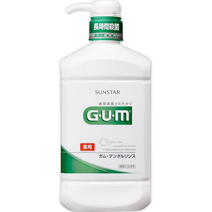 ガム GUM 薬用デンタルリンス レギュラー 960mL (医薬部外品)