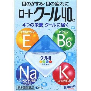 (第3類医薬品) ロート製薬 ロートクール40α 12ml