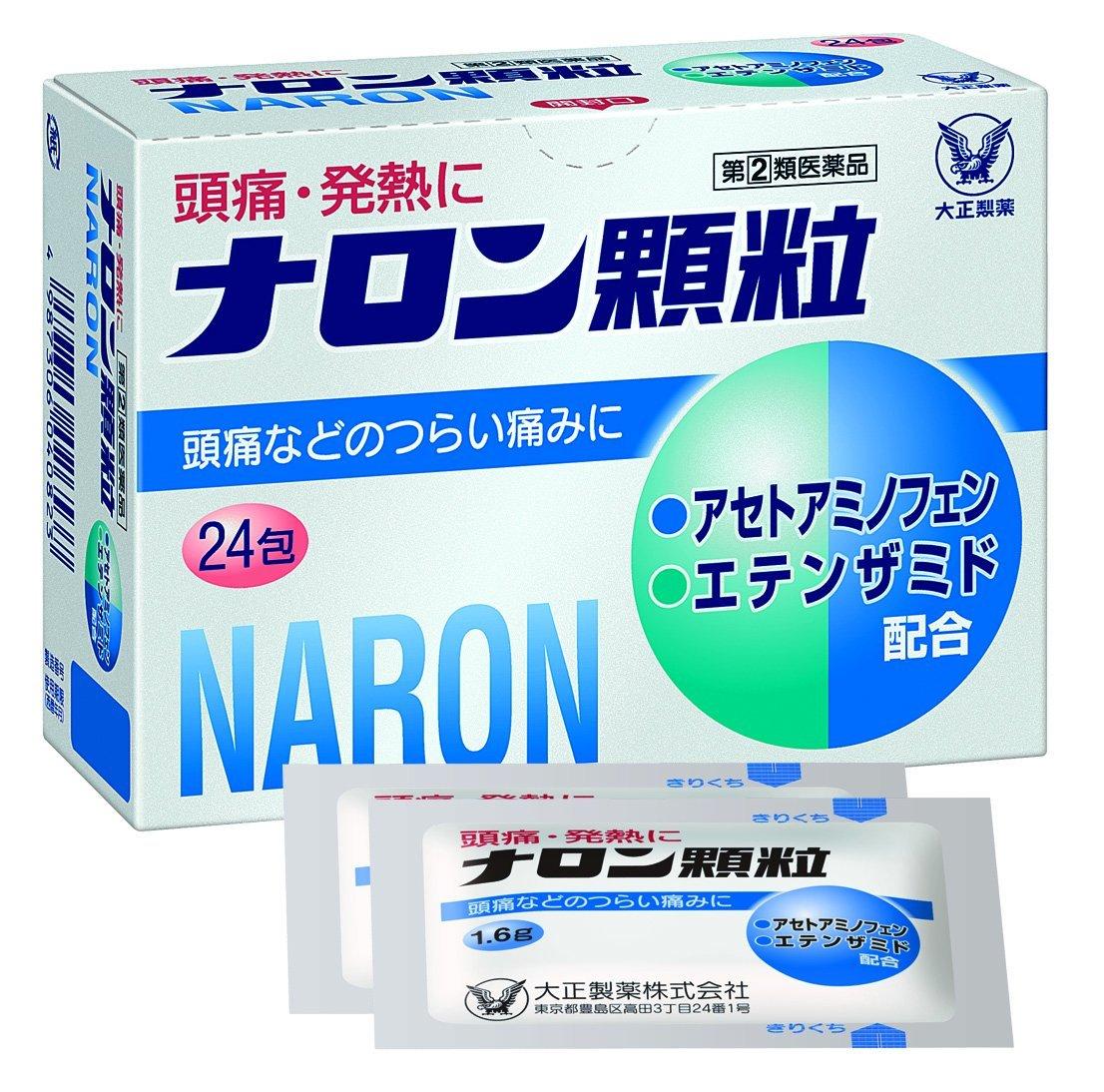 (指定第2類医薬品) 大正製薬 ナロン顆粒 (24包)