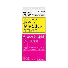 (第2類医薬品)フェルゼア DX20ローション (180g)
