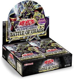 コナミデジタルエンタテインメント 遊戯王OCG デュエルモンスターズ BATTLE OF CHAOS BOX(初回生産限定版)(+1ボーナスパック 同梱) CG1763