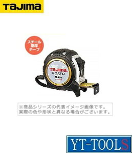 TAJIMA 剛厚Gロック-25【型番 GAGL2550(S)】《計測工具/コンベックス/メジャー/弾性樹脂ボディ/剛厚テープ/プロ/職人/整備/DIY》
