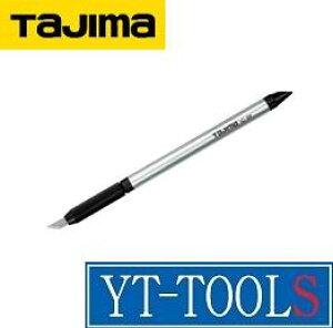 TAJIMA アートナイフ【型式 LC101BBL】《手作業工具/ハサミ・カッター・鋸/カッターナイフ/工作/事務用品/プロ/職人/デザイナー/ホビー/DIY》※ネコポス対応