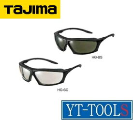 TAJIMA ハードグラス HG-6【HG-6(S,C)】《環境安全用品/保護具/保護メガネ/2眼型/プロ/職人/DIY》