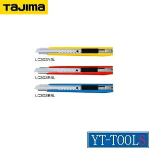 TAJIMA A型【型式 LC-303】《手作業工具/ハサミ・カッター・鋸/カッターナイフ/工作/事務用品/プロ/職人/現場/DIY》