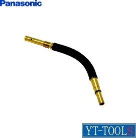 Panasonic トーチボディ(トーチ本体)【型式 TCU35022】《溶接用品/電気溶接機/トーチボディ(トーチ本体)/純正部品/溶接部品》