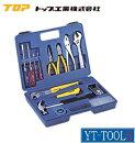 TOP工業ファミリーツールブルー【型式TTS-500】《TOP製工具セット/16点セット/プロ/職人/DIY》※メーカー取寄品