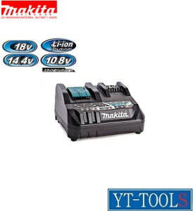 Makita(マキタ) 急速充電器【型式 DC18RE(JPADC18RE)】《電動工具/マキタ製充電器/バッテリー/18V・14.4V・10.8V対応》