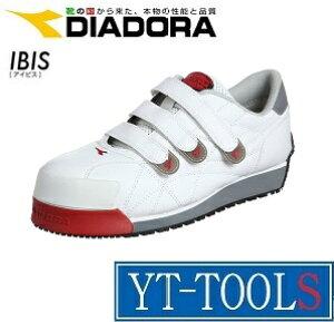 DIADORA IBIS(アイビス)【型式 IB-11】《保護具/安全靴・作業靴/プロテクティブスニーカー/工場/現場/DIY/ホワイト/ドンケル》※メーカー取寄せ品