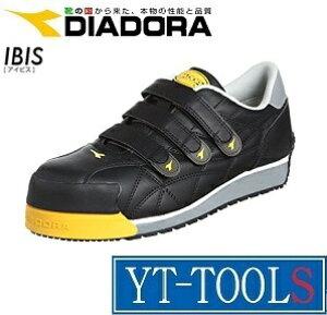 DIADORA IBIS(アイビス)【型式 IB-22】《保護具/安全靴・作業靴/プロテクティブスニーカー/工場/現場/DIY/ブラック/ドンケル》※メーカー取寄せ品