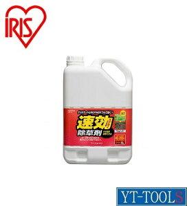 IRIS(アイリスオーヤマ) 速効除草剤(4L)【型式 SJS-4L】《園芸用品/緑化用品/園芸資材/除草剤/ガーデン用品》