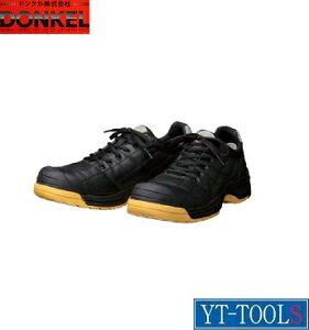 "DONKEL(ドンケル) ダイナスティ""DYPRシリーズ""【型式 DYPR-22(BLK)】(サイズ:22.5〜28・29・30cm)《環境安全用品/安全靴・作業靴/プロテクティブスニーカー/現場/プロ/職人/倉庫・工場/DIY》※メーカ"