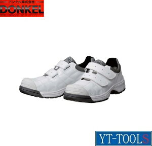 "DONKEL(ドンケル) ダイナスティ""DYPRシリーズ""【型式 DYPR-11M(WHT)】(サイズ:22.5〜28・29・30cm)《環境安全用品/安全靴・作業靴/プロテクティブスニーカー/現場/プロ/職人/倉庫・工場/DIY》※メーカ"
