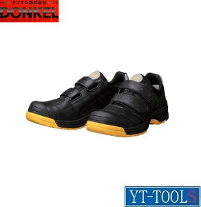 "DONKEL(ドンケル) ダイナスティ""DYPRシリーズ""【型式 DYPR-22M(BLK)】(サイズ:22.5〜28・29・30cm)《環境安全用品/安全靴・作業靴/プロテクティブスニーカー/現場/プロ/職人/倉庫・工場/DIY》※メーカ"